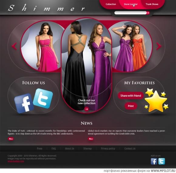 Интернет Магазин Вечерней Женской Одежды Доставка